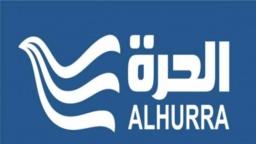 Al Hurra live