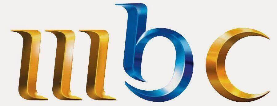 MBC 1 - ام بي سي 1